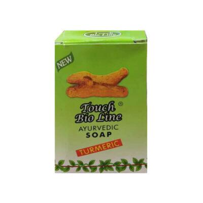 صابون لایه بردار و روشن کننده پوست زردچوبه bio line